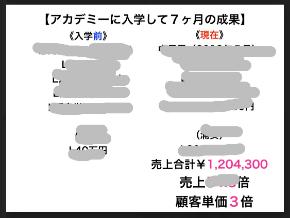 IMG_0825.JPG