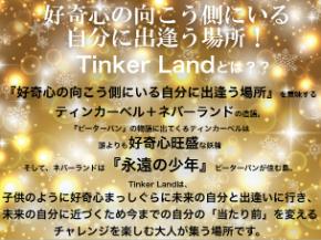 スクリーンショット 2019-06-25 17.50.35.png