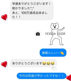 IMG_2206.JPG