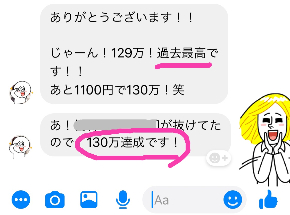 IMG_4545.JPG