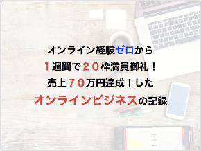 スクリーンショット 2020-05-05 21.01.15.png