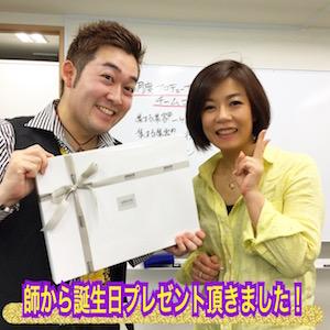 長瀬さんと矢澤