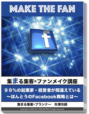 Facebook 032.001.jpeg