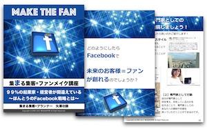 Facebook 021.001.jpeg