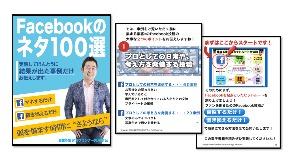 Facebook 081.001.jpeg