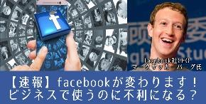 Facebook 083.001.jpeg