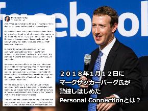 Facebook 091.150.png
