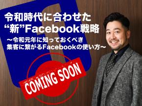 Facebook 2.002.jpeg