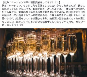 スクリーンショット 2019-04-18 17.56.07のコピー.png