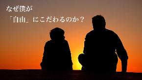 IMG_5552 2.JPG