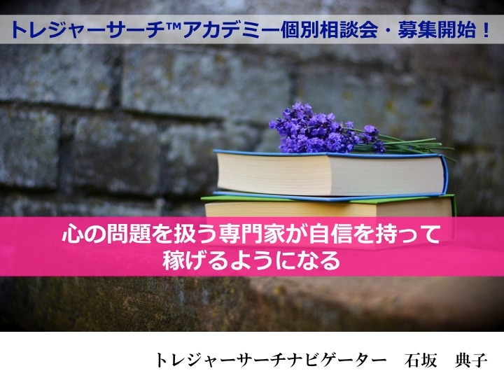 20171030アカデミー表紙画像13.jpg