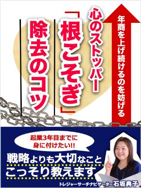 2018.03キャンペーン表紙.png