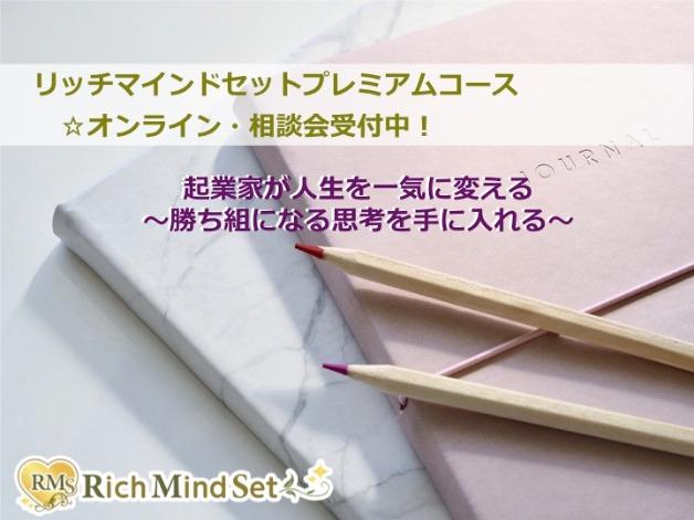 オンライン・相談会7.jpg