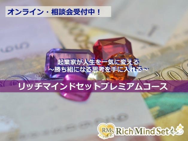 オンライン・相談会8.jpg