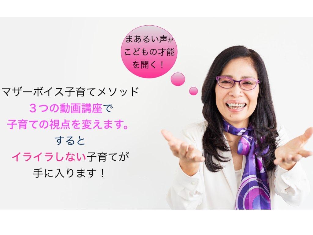 田所さん画像取り出し取り出し取り出し 3.003.jpeg