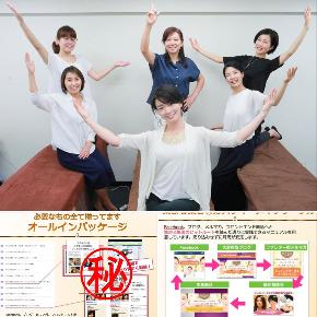 シンメトリー美人アカデミーの投稿2.png