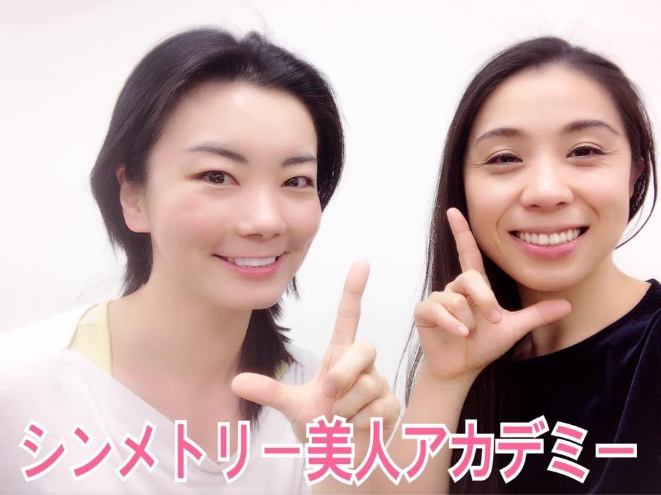 タラネンコ聡子さんアカデミー.jpg