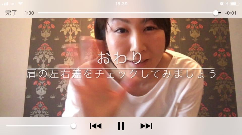 朝比奈由佳さん動画.jpg
