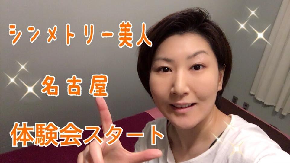 朝比奈由佳さん体験会.jpg