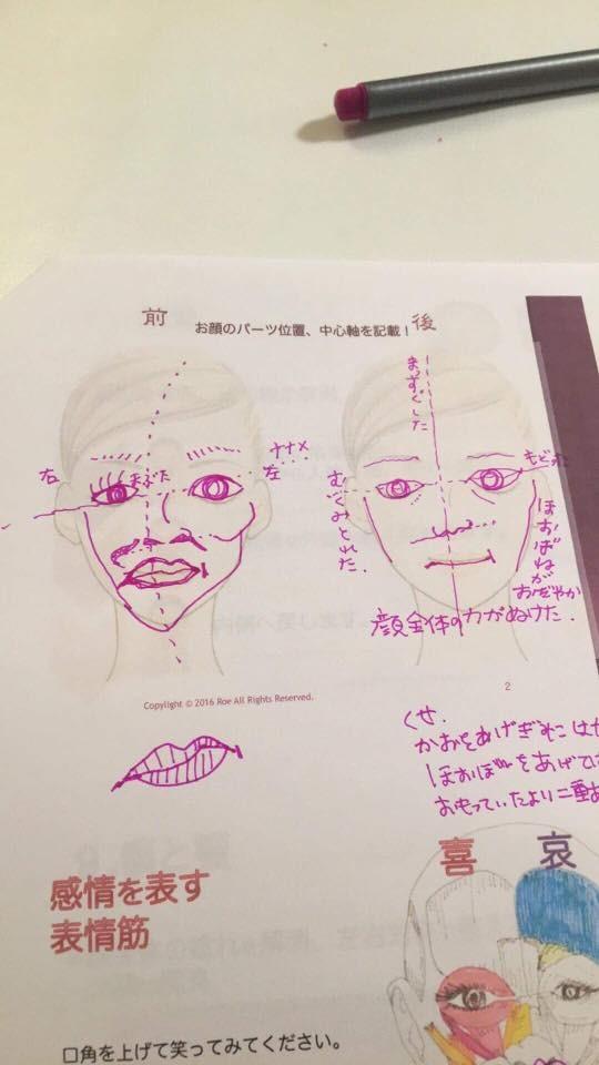 Lipの変化3.jpg