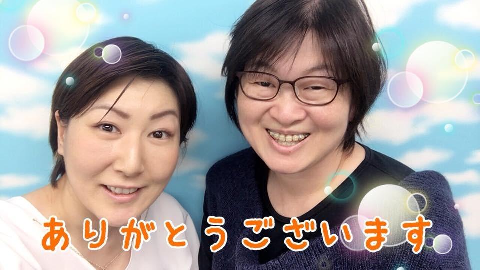 栗山葉湖さんと朝比奈さん.jpg