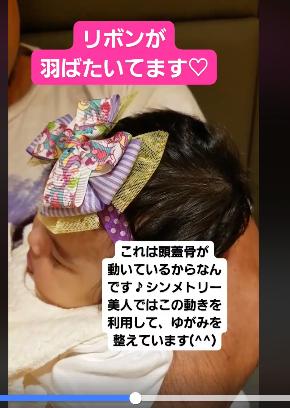 赤ちゃんのリボンが羽ばたく.png