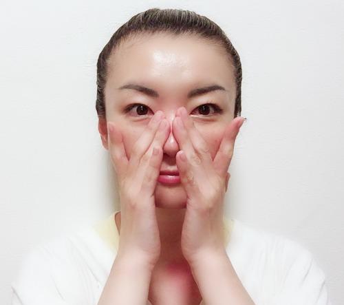 鼻の土台傾きチェック.JPG