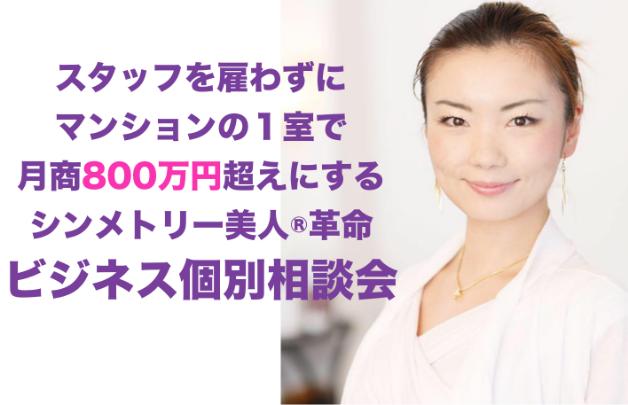 アカデミーバナー相談会.png
