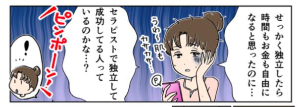 聡子アカデミー.png