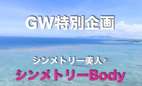 スクリーンショット 2019-04-23 22.18.49.png