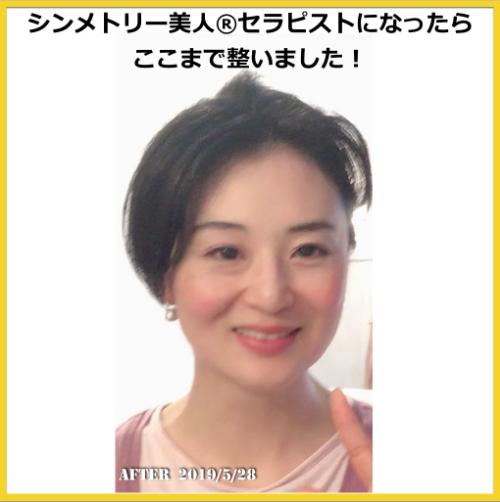 紙芝居BeforeAfter赤澤2.png