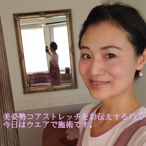 赤澤由佳さん2.jpg