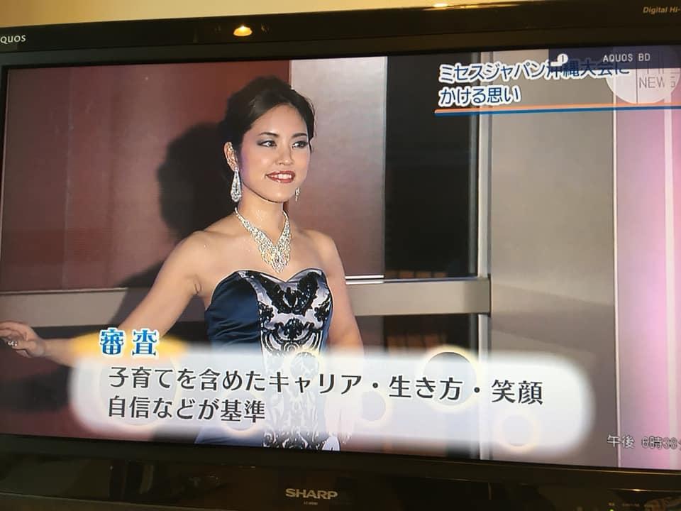 長濱香穂さんミセス沖縄TV.jpg