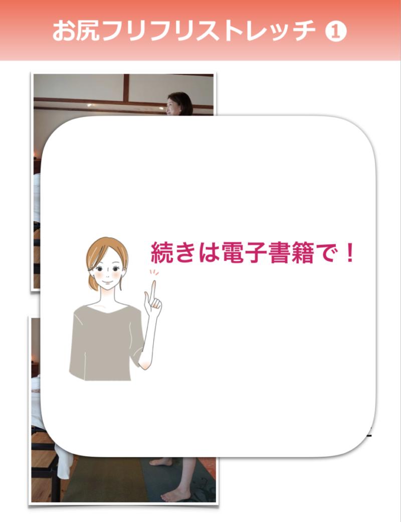 山口友香子さんCPがぞう.png