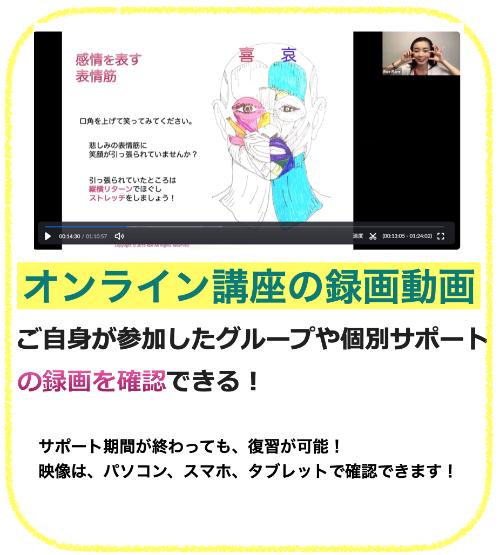 スクリーンショット 2020-05-01 21.27.47.png