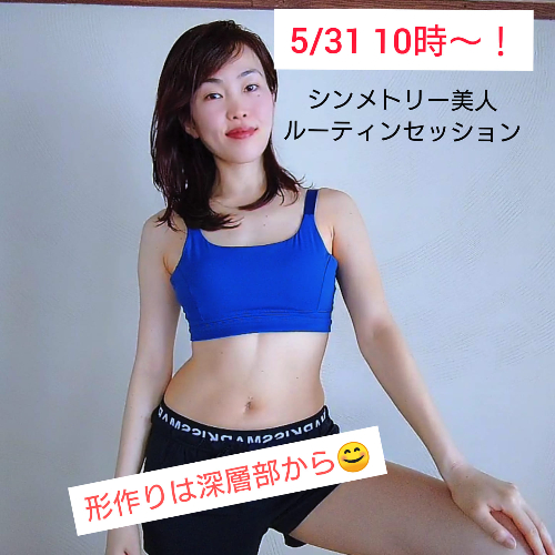 山口友香子さんお腹.jpg