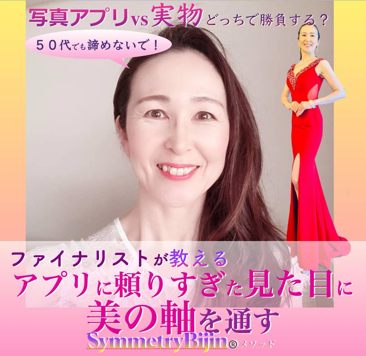 嶋崎明美さんcp2応援画像.png