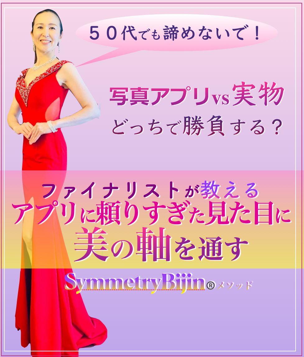 嶋崎明美さんcp2応援画像5.png