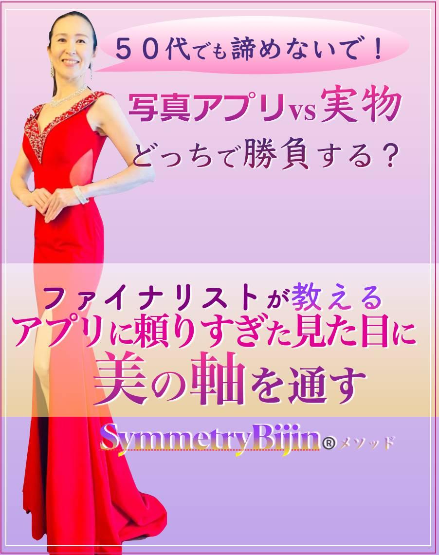 嶋崎明美さんcp2応援画像6.png