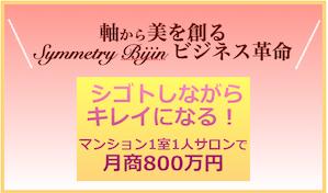 メルマガバナー文字スマホ.png