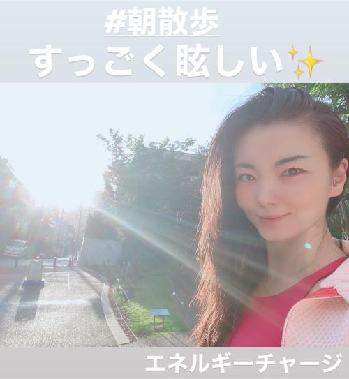 朝散歩roe.jpg