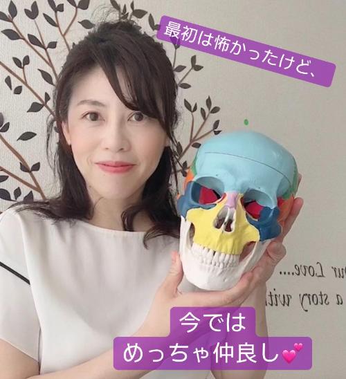 櫻井洋子さん.jpg