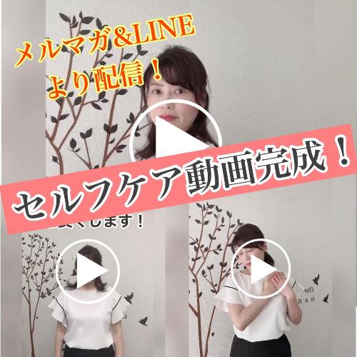 櫻井洋子さん動画.jpg