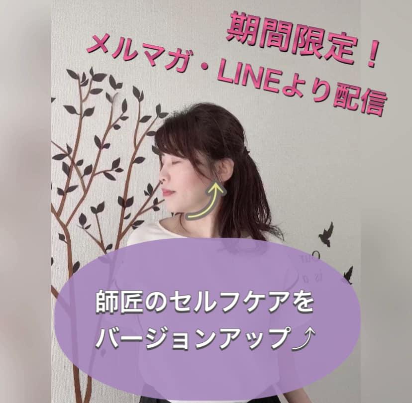 櫻井洋子さんうなずきバージョンアップ.jpg