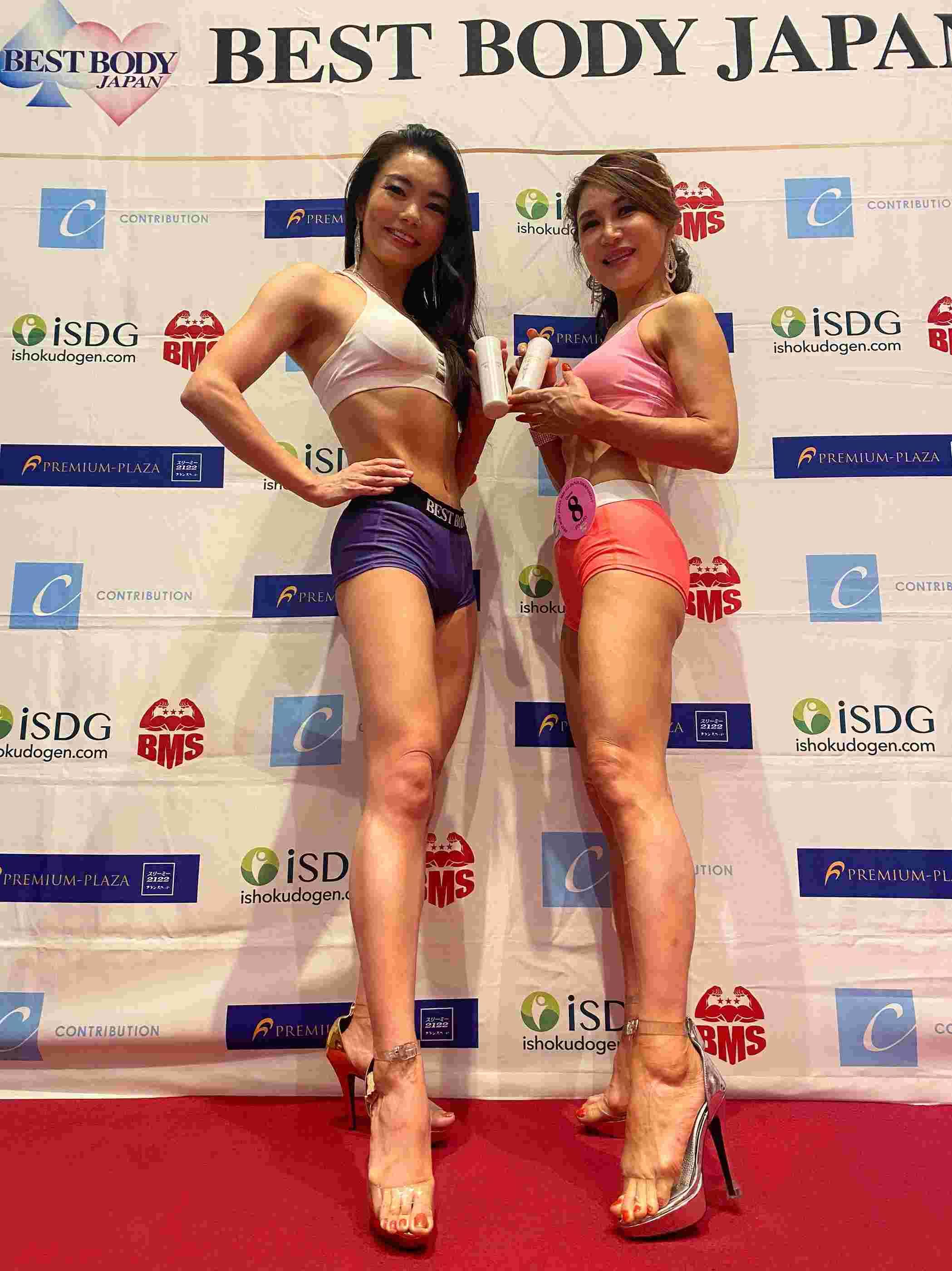 beauty_1607753428240.JPG