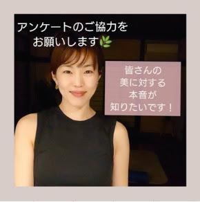 山口友香子アンケーと.jpg