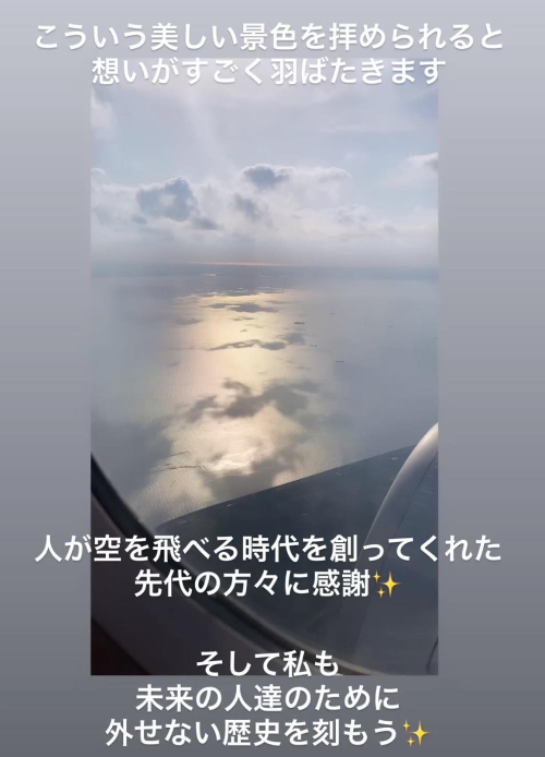 空からの眺め飛行機.jpeg