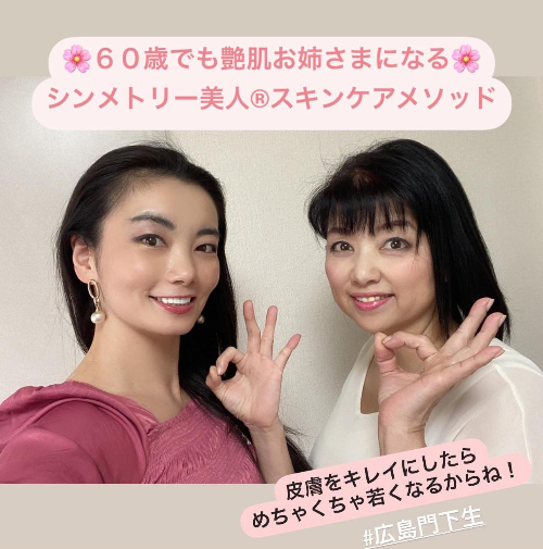 鈴木ひとみさん2ショット.jpeg