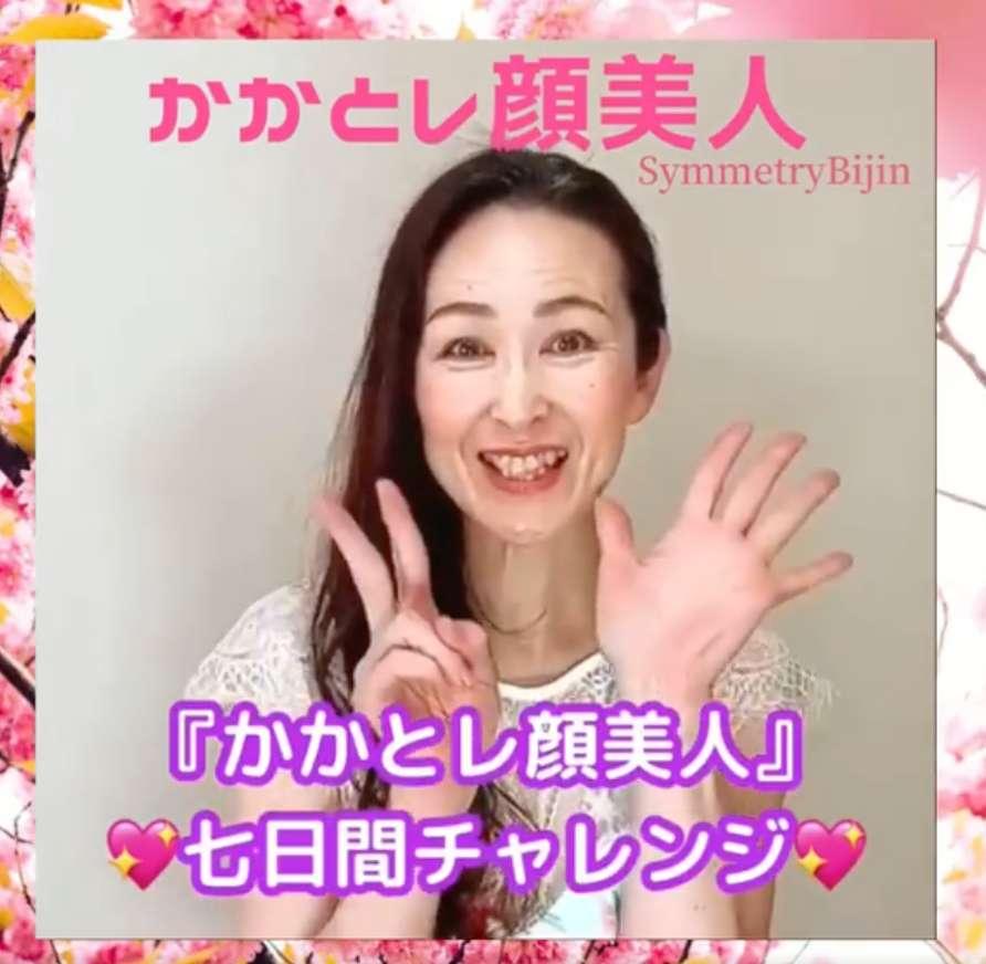 嶋崎明美かかとれ3.png