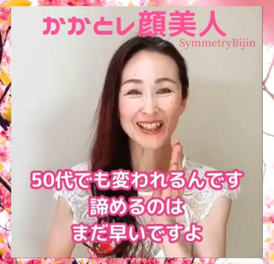嶋崎明美かかとれ14.png
